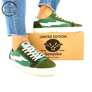 Sanyako - Thunderbolt Green/White SS 2020