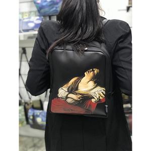 Zainetto Merinda Linea Arte Donna