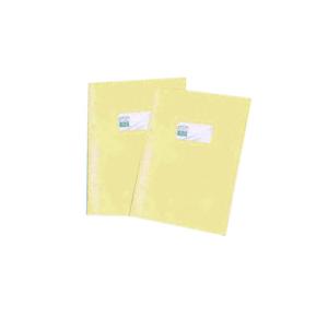 BALMAR 2000 Set 20 confezioni coprimaxi senza alette a4 c/27 giallo liscio