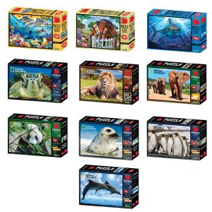 BORELLA assortito pezzi 300/500 p assortito gioco puzzle