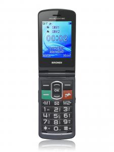 Brondi Amico N;Uno 108g Titanio Telefono per anziani