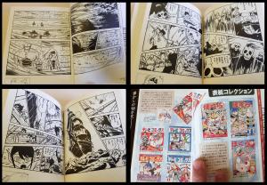Manga: Bem il mostro umano