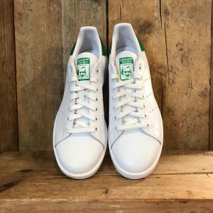 Scarpa Adidas Stan Smith Bianca e Verde