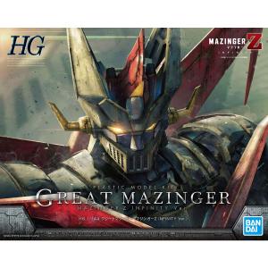 HG GREAT MAZINGER Infinity Ver. 1/144
