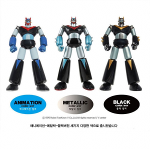Korean Robot: Taekwon V Metallic Color 22 cm