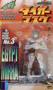 Tiger Mask: Egypt Mirra No.3 by Kaiyodo