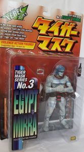 Tiger Mask: Egypt Mirra No.3 by Kaiyodo