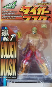 Tiger Mask: Golden Mask No.7 by Kaiyodo