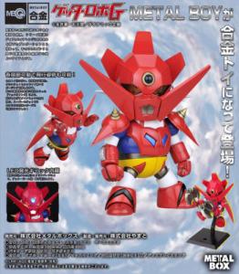 Getter Dragon Metal Box x Yamato (Normal + Black)