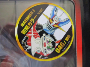 Mazinger Z Initial color Ver. Limited 100 pz. by Jungle