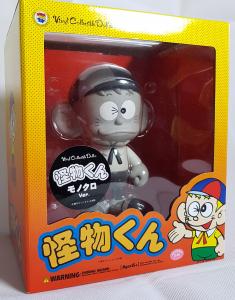 VCD Carletto il principe dei mostri (Kaibutsu-Kun) CARLETTO Variant B/W figure