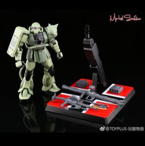 Metal Soldier 1/100 MS01 ZAKU II Green