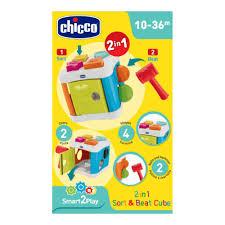 Gioco 2 in 1 cubo incastra e martella adatto ai bambini dai 10 mesi/ 36 mesi Chicco