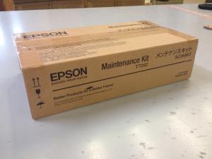 EPSON GRAFICA Maintenance Kit (per SureColor serie SC-F)