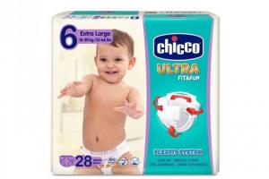 PANNOLINI CHICCO XL new MAXI 28 392520 ARTSANA CHICCO