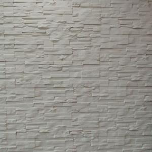 Wandpaneel Coreno Steinoptik