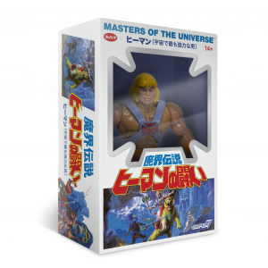 Masters of the Universe (Vintage Collection): HE-MAN Japan Box by Super7