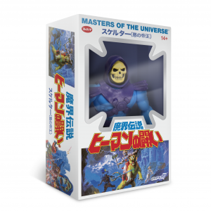 Masters of the Universe (Vintage Collection): SKELETOR Japan Box