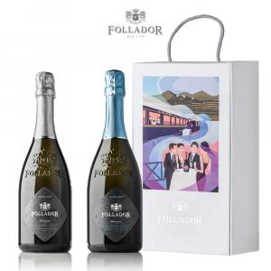 Gift Box 2 Bottles Valdobbiadene Prosecco Superiore D.O.C.G.