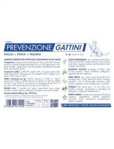 Vet Line Prevenzione Gattini  Pollo Pesce Fegato 400 gr Prevenzione Gattini con Pollo, Pesce e Fegato. Alimento completo per gattini dallo svezzamento all'età adulta.