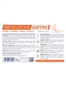 Vet Line Prevenzione Gattini  Maiale Anatra Pesce Fegato 400 gr