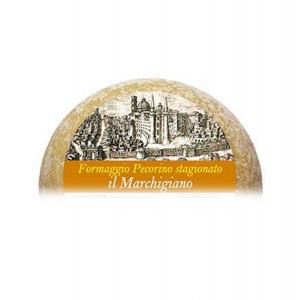 Pecorino stagionato il Marchigiano - 350gr/700gr/1,4Kg