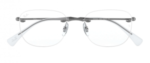 Ray Ban - Occhiale da Vista Uomo, Grey Gunmetal  RB8748 1000  C52