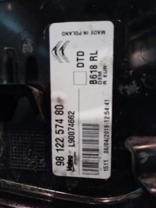 Fanale post. dx usato Citroen C3 3à serie dal 2016>