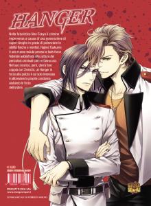 HANGER shikkounin - volume 1