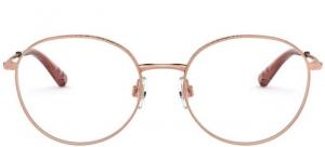 Dolce & Gabbana - Occhiale da Vista Donna, Rose Gold  DG1322 1298  C53