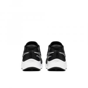 Nike Star Runner 2 Unisex