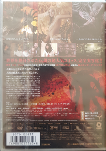Devilman the Movie: Official Perfect Bible + Film - Import Japan (dvd)