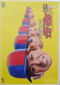 Carletto il Principe dei Mostri Film - Kaibutsu-kun The Movie Import Japan (dvd)