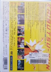 Dvd Carletto il Principe dei Mostri Film - Kaibutsu-kun The Movie Import Japan