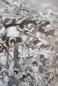 Art Book - Manga: GO NAGAI WORLD Epilogue