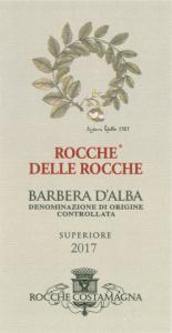 BARBERA D'ALBA DOC SUPERIORE 2017 MAGNUM