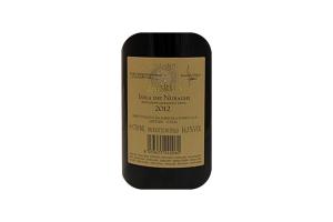 Vino Rosso sardo Barrua Isola dei Nuraghi IGT 2015