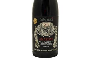 Vino Rosso Amarone della Valpolicella Classico Speri Sant'Urbano 2015