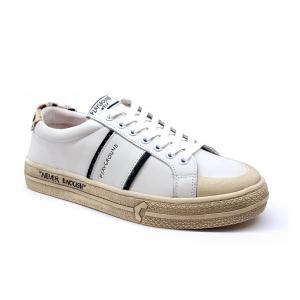 Sneaker bianca con tallone leopardato Moa