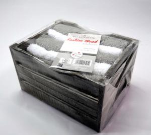 Confezione 5 lavette in cotone grigio e bianco