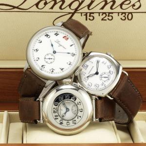 Scatola Longines di Tre Orologi Edizione Limitata
