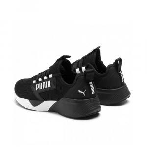 Puma Retaliate Black/White da Uomo