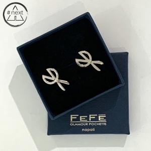 Fefè - Gemelli - Forbici