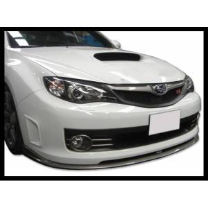 Spoiler Anteriore Subaru Impreza '08