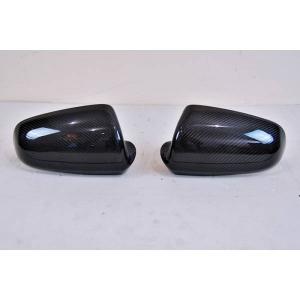 Copri Specchietti interamente Carbonio AUDI A4 B7 2005-2007