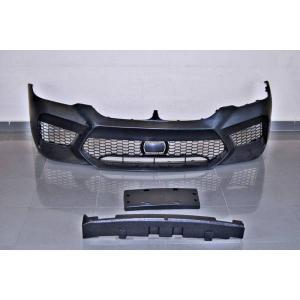 Paraurti Anteriori BMW G30 Look M5