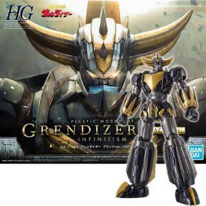 HG GRENDIZER Black ver. from Mazinger Z Infinity Ver. 1/144