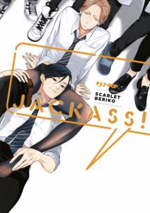 Jackass (volume unico)
