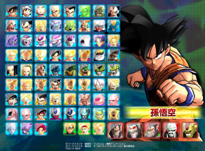 Dragon Ball Z: Battle of Z - USATO - PSVita
