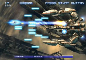 Gradius V - USATO - PS2